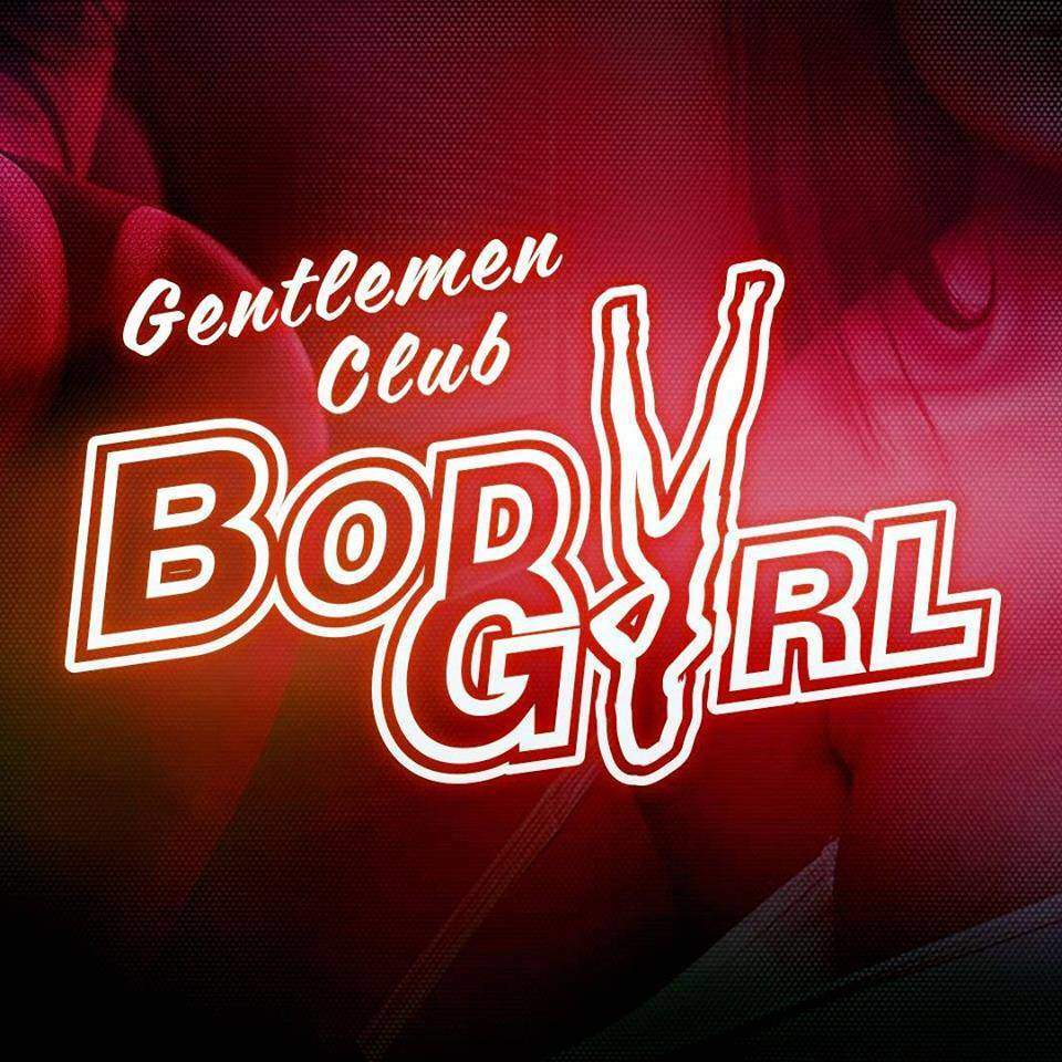 Bar le Body Girl, Danseuses Nues, SORTiR MTL